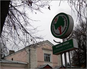 Власти и общественники предлагают решить проблему Судков цивилизованным путём