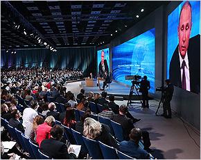 Пресс-конференция Владимира Путина: топ-10 цитат (фотогалерея)
