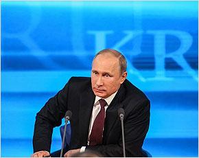 Владимир Путин проведет «прямую линию» с жителями России