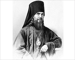 В Брянскую епархию прибывают мощи Феофана Затворника, предсказавшего революцию в России