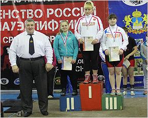 Брянские пауэрлифтеры завоевали два «золота» в Костроме