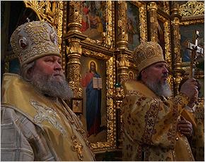 Клинцовский епископ Сергий получил благословение на путешествие в свою новую епархию