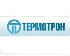 Брянский «Термотрон» и Siemens создают СП