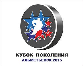 Александр Цуканов помог «Западу» завоевать Кубок Поколения-2015