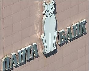 Начальником тарифного управления назначена руководитель банковским офисом