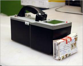 Брянские таможенники перехватили «радиоактивную» бандероль (ФОТО)
