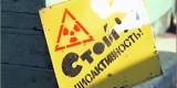 Ликвидатору ЧАЭС из Красной Горы грозит до 10 лет за мошенничество