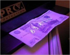 Заведующая детсадом в Брянске попала под уголовное дело за взятку в 15 тыс. рублей