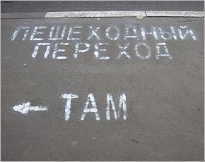 Брянск: маршрутка зацепила зеркалом ребёнка на руках у матери