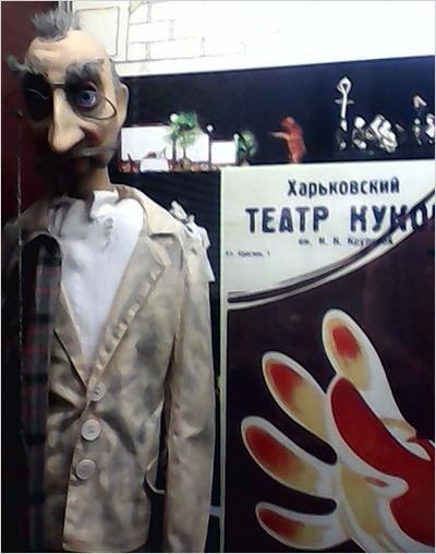 khr_theater