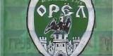 Принципиальный соперник брянского «Динамо» может сняться с турнира в зоне «Центр»