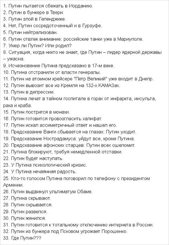 putin_news