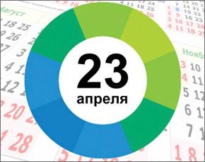 Всемирный день книги и авторского права Брянск отметит флешмобом и блиц-опросом о литературе