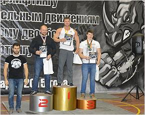 Брянский спортсмен стал абсолютным чемпионом Восточной Европы WAA