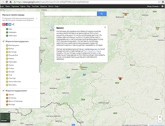 greenpeace_map