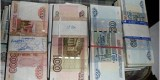 Лже-медсестра украла у новозыбковской пенсионерки 100 тысяч рублей