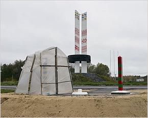 В преддверии Дня Победы Украина ввела «комендантский час» на российско-украинской границе
