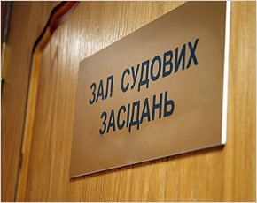В Чернигове суд приговорил россиянина к 9 годам за шпионаж