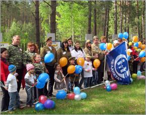 Фестиваль «Стартует 7Я» собрал в «Искорке» семьи четырёх городов России