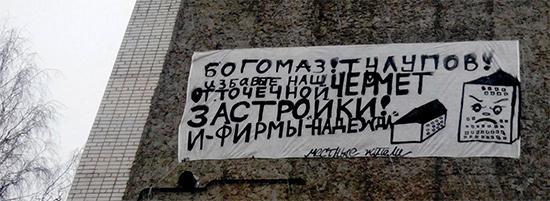 brn_tardgimanov_street