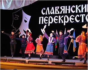 XV театральный фестиваль «Славянский перекресток»: призы получили все участники, а Гран-при — «ИНЫЕ»