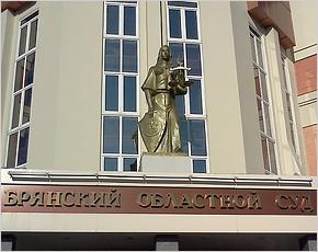 Брянские выборы дошли до суда: кандидат КПРФ не смог отстранить от выборов Бориса Пайкина