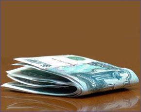 В Брянске бомжу предъявлено обвинение в краже 45 000 рублей