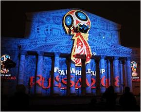 В России началась продажа билетов на матчи чемпионата мира по футболу