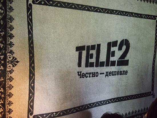 tele2_sar1