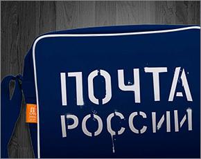 Убийца злынковского почтальона получила девять лет общего режима