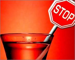 Правительство одобрило законопроект МВД о наказании за 0,3 грамма алкоголя в крови