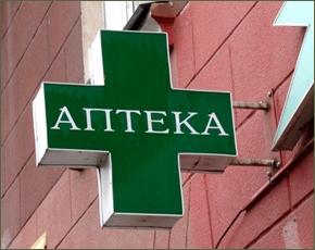 В мглинской аптеке работал «фармацевт» без образования и не было нитроглицерина