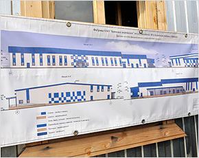 За недостроенное «Брянское мороженое» строителям задолжали 15,5 млн. рублей