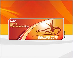 Нина Морозова вышла в полуфинал чемпионата мира по лёгкой атлетике