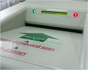 На брянских губернаторских выборах будет 58 КОИБов и не будет веб-камер