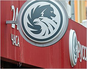 ОНФ начал войну с «Русским стандартом» за права должников