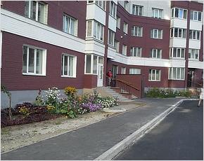 На ремонт дворов в Брянске выделено почти 72 млн. рублей (СПИСОК)