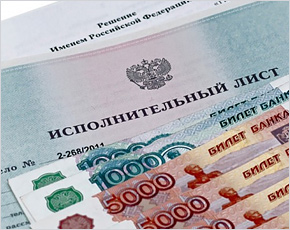 Почти 30 тыс. должников-алиментщиков стали фигурантами уголовных дел за полгода