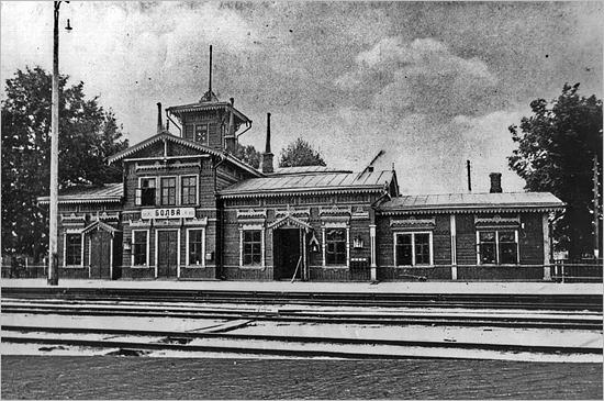 bolva_station