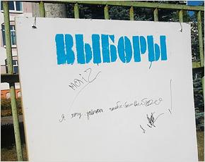 Облизбирком провёл жеребьёвку бесплатных печатной площади и эфирного времени для кандидатов в Госдуму