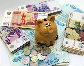 Государственный долг Брянской области вырос почти до 13 млрд. рублей