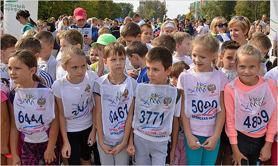 running_day