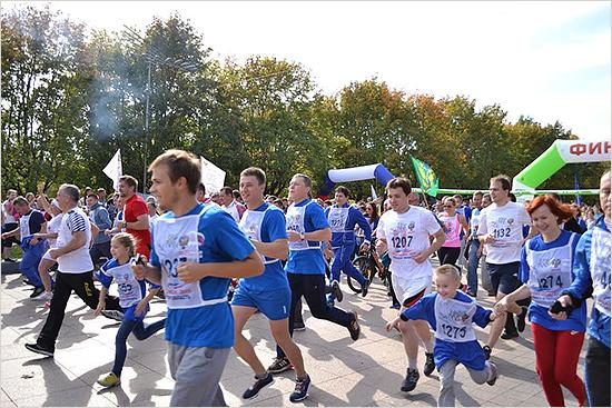 running_day2