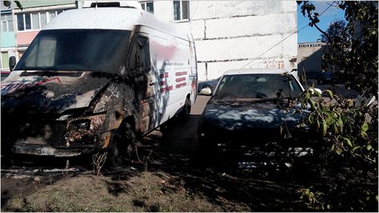 nzb_cars_fire