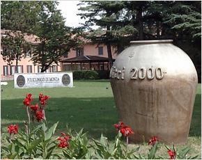 Под строительство итальянской сердечно-сосудистой клиники в Брянске выделено четыре гектара