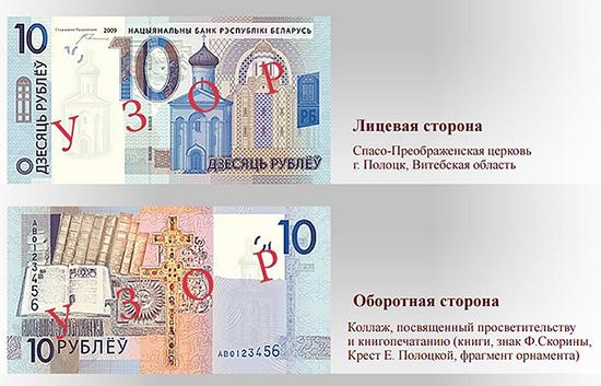 blr_10-rubley