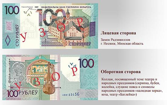 blr_100-rubley