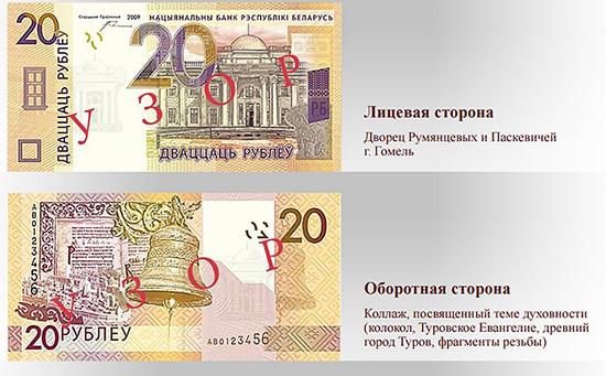 blr_20-rubley