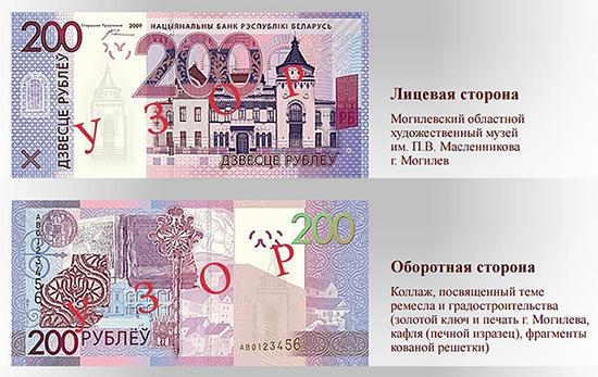 blr_200-rubley