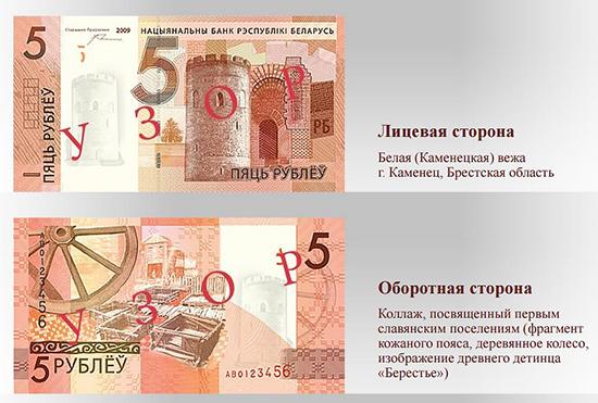 blr_5-rubley1